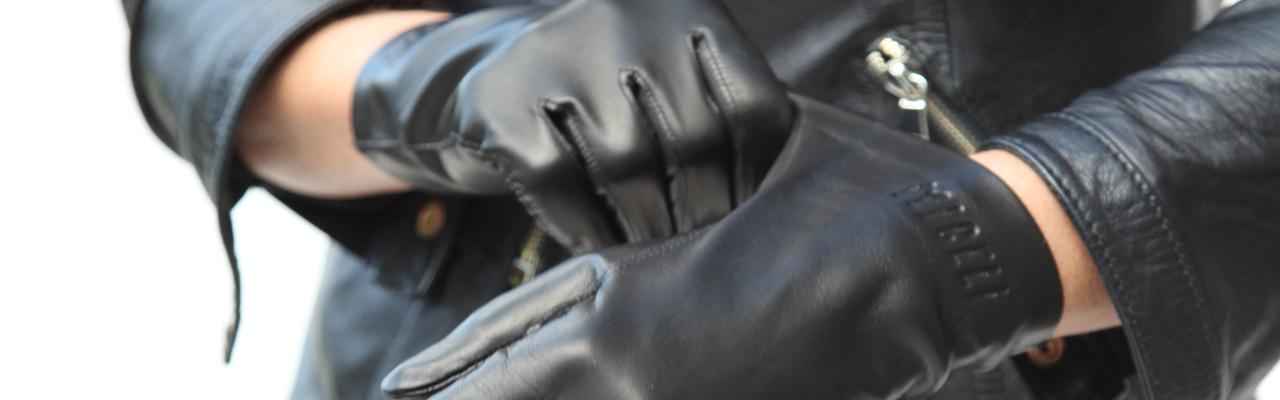 Teaser_Kurze_Handschuhe